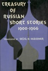Treasury Of Russian Short Stories 1900-1966