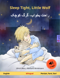 Sleep Tight, Little Wolf – راحت بخواب، گرگ کوچک (English – Persian, Farsi, Dari)