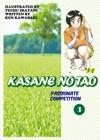 KASANE NO TAO Volume 3