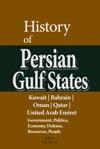History Of Persian Gulf States Kuwait Bahrain Oman Qatar United Arab Emirates