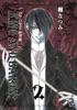 ヴァムピール特別編 KING AND BARON+(2)