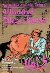 The Wicked And The Damned A Hundred Tales Of Karma Vol5