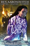 Rivers Of London Night Witch 3