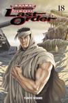Battle Angel Alita Last Order Volume 18