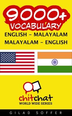 9000+ English - Malayalam Malayalam - English Vocabulary