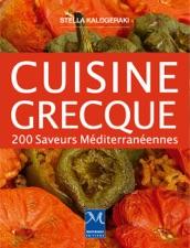 Cuisine Grecque By Stella Kalogeraki On Apple Books