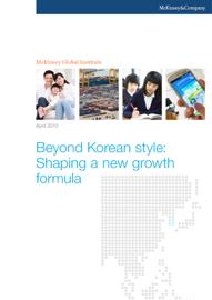 Beyond Korean Style book