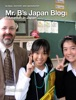 Mr. B's Japan Blog - Education