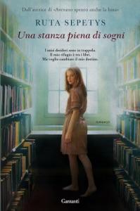 Una stanza piena di sogni Book Cover