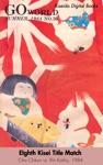 Eighth Kisei Title Match