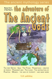 The Adventure of the Ancient Gods book