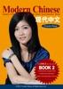 Modern Chinese (Book 2)