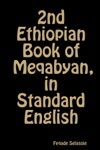 2nd Ethiopian Book Of Meqabyan In Standard English