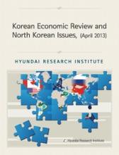 Korean Economic Review And North Korean Issues, (April 2013)