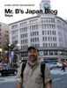 Mr. B's Japan Blog