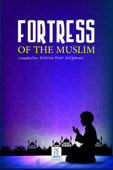 Fortress of the Muslim