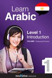 LEARN ARABIC - LEVEL 1: INTRODUCTION (ENHANCED VERSION)