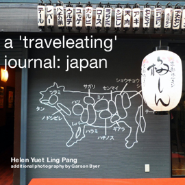 A 'Traveleating' Journal: Japan book