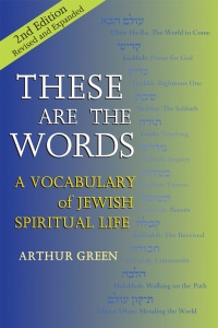 These are the Words (2nd Edition)