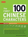 First 100 Chinese Characters Simplified Character Edition