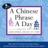 Chinese Phrase A Day Practice Volume 1