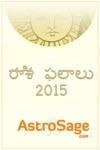 2015 Rasi Phalalu 2015 By AstroSagecom