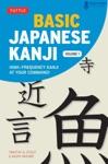 Basic Japanese Kanji Volume 1