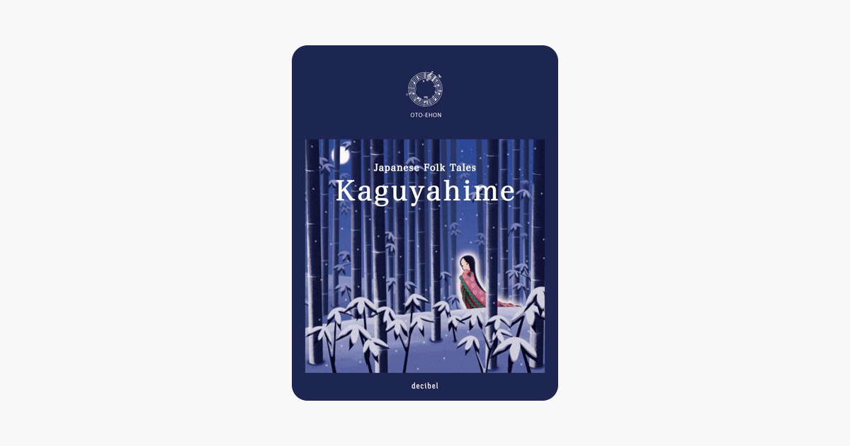 Kaguyahime (OTO-EHON Japanese Folk Tales - English ver. Book 1)