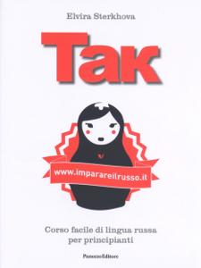 Tak Copertina del libro