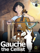 ANIME : Gauche the Cellist Archive