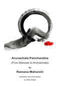 Arunachala Pancharatna