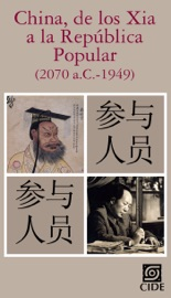 China De Los Xia A La Rep Blica Popular 2070 A C 1949