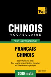 Vocabulaire Français-Chinois pour l'autoformation: 7000 mots