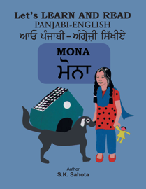 Let's Learn And Read Panjabi-English