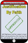 Justification By Faith Text Messages From Jesus Book 18