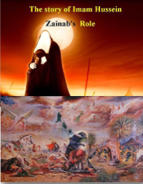 The Story of Imam Hussein Zainab's Role book