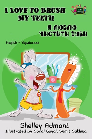 I Love To Brush My Teeth English Ukrainian Bilingual Edition Ebook