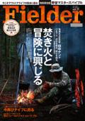 Fielder vol.15 Book Cover