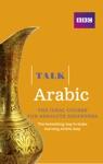 Talk Arabic Enhanced EBook With Audio - Learn Arabic With BBC Active