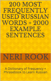 200 Most Frequently Used Russian Words + 2000 Example Sentences: A Dictionary of Frequency + Phrasebook to Learn Russian book