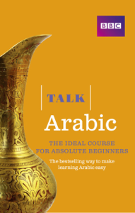 Talk Arabic Enhanced eBook (with audio) - Learn Arabic with BBC Active La couverture du livre martien