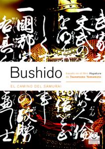Bushido. El camino del samurai (Bicolor) Book Cover