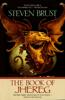 Steven Brust - The Book of Jhereg artwork