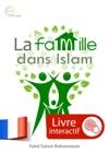 La Famille Dans Islam