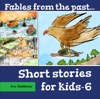 Short Stories For Kids - 6