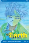 Please Save My Earth Vol 17