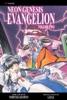 Neon Genesis Evangelion, Vol. 2 (2nd Edition)