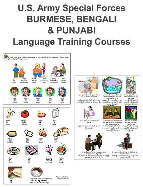 U S  Army Special Forces BURMESE, BENGALI & PUNJABI Language Training  Courses by United States Special Operations Command on Apple Books