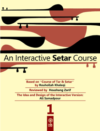 An Interactive Setar Course 1