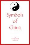 Symbols Of China